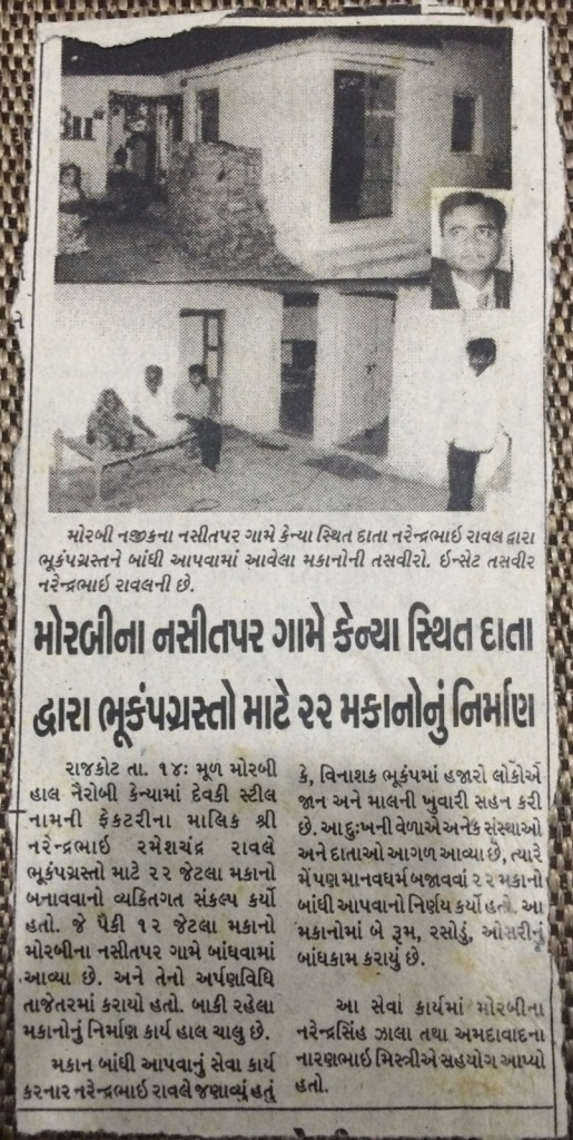 Narendra Raval helped build 22 houses in Morbi devastated during Earthquake.